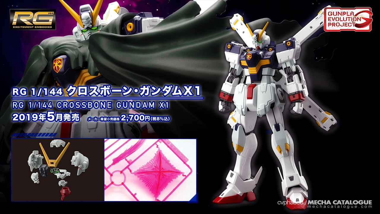 Gunpla Evolution Project: RG Crossbone Gundam X1