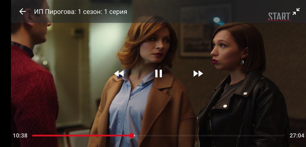 Screenshot_20190228_221458_ru.start.androidmobile