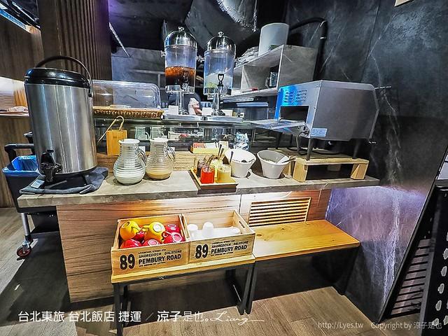 台北東旅 台北飯店 捷運 109
