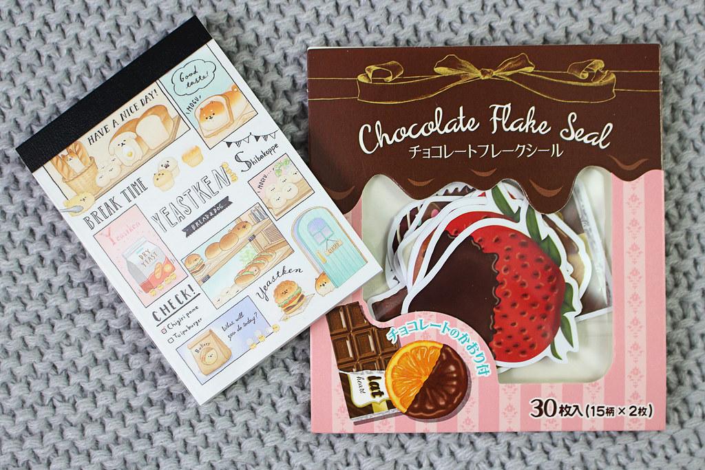 Yeastken Memo + Choco Flake Seal