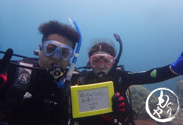 体験ダイビングのお2人☆とても楽しんでくださりました♪♪
