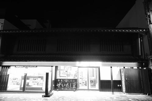 25-02-2019 Nara on morning (5)