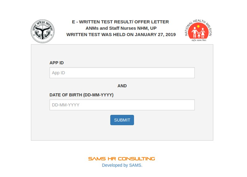 NHM UP Result 2019 - Login page