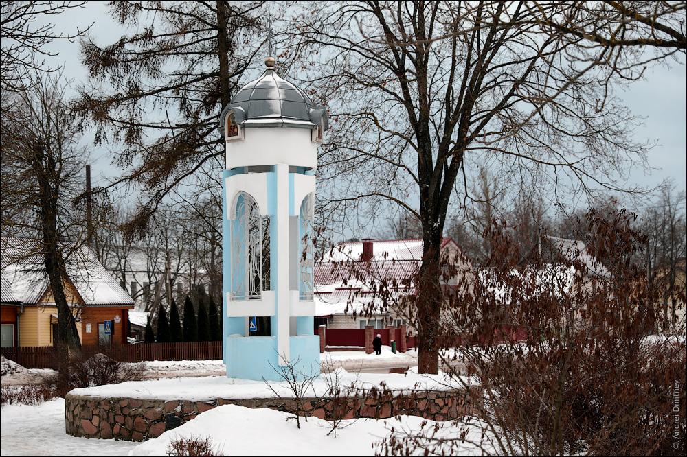 Вилейка, Беларусь