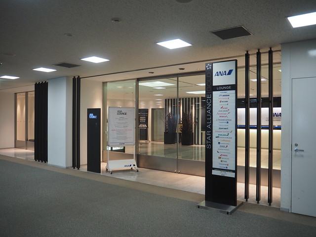 P1171002 成田空港第1ターミナル ANAラウンジ ANA LOUNGE ひめごと