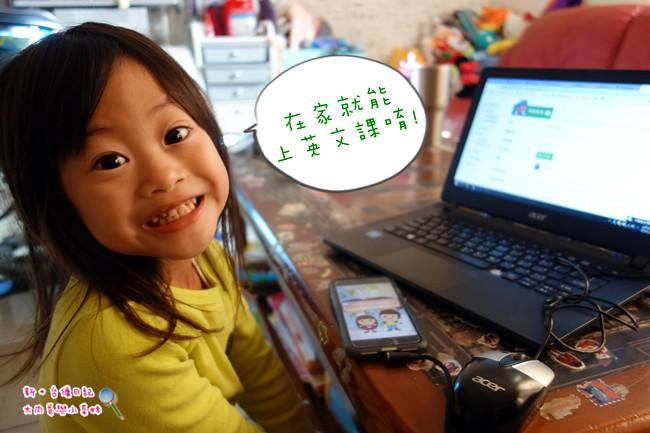 OiKID兒童英語線上教學 兒童英語教學 (17)