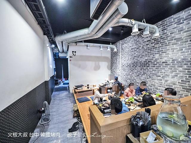 火板大叔 台中 韓國烤肉 36
