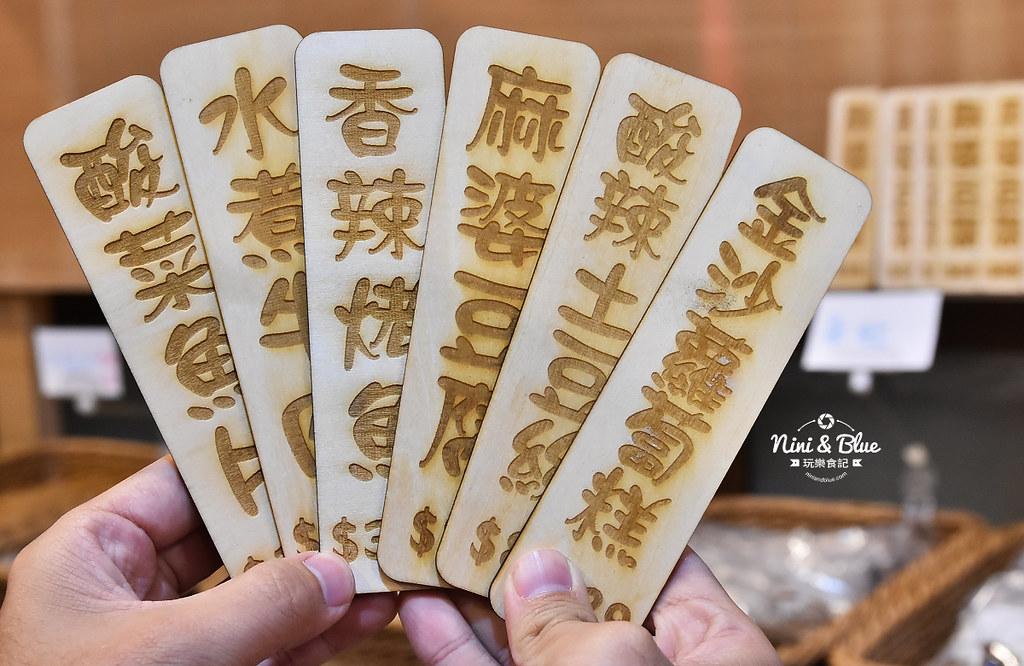 川麻辣乾香鍋 台中北平路 麻辣 烤魚01