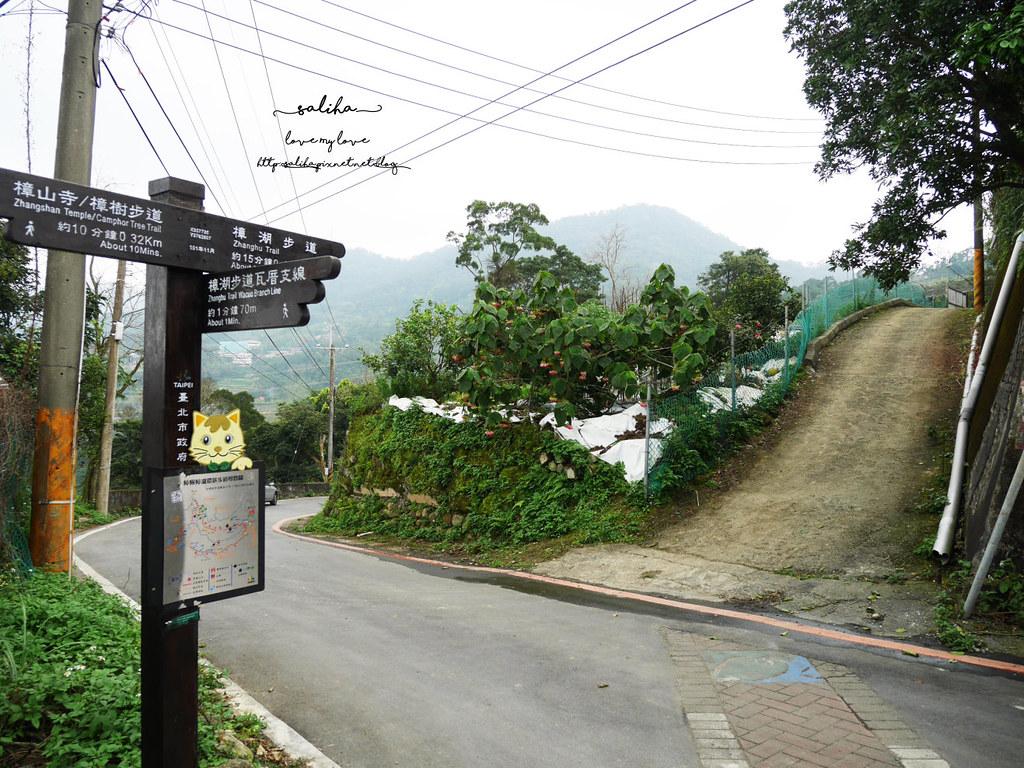 台北貓空一日遊登山景點樟湖步道瓦厝支線 (1)