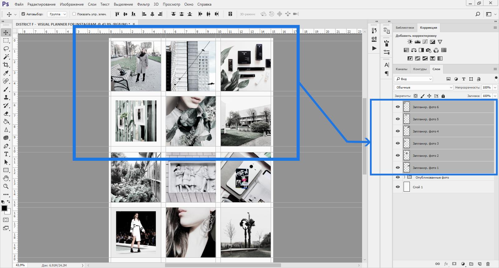 Как сделать визуальную сетку публикаций для Instagram блш8