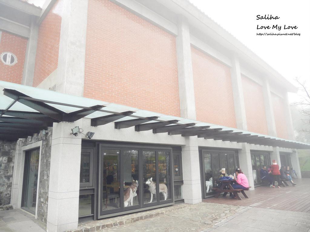 台北陽明山遊客服務中心不限時餐廳咖啡廳下午茶推薦石尚自然探索屋 (2)