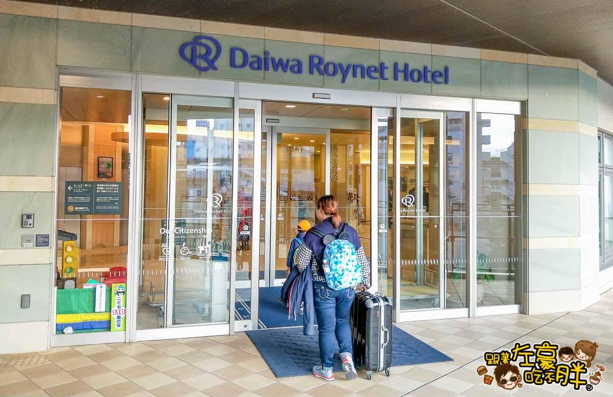 沖繩住宿 那霸國際通大和ROYNET酒店-4