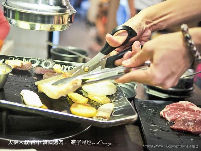 火板大叔 台中 韓國烤肉 22