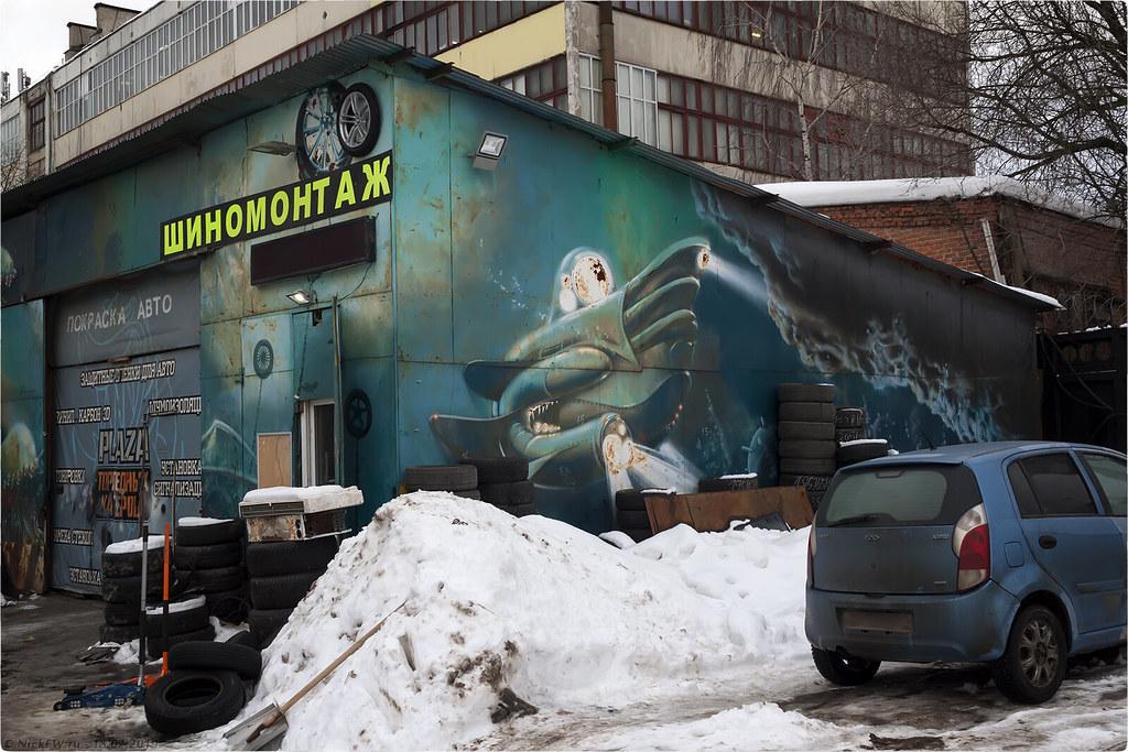 Уличное искусство в Панках... [© NickFW.ru - 15.02.2019г.]