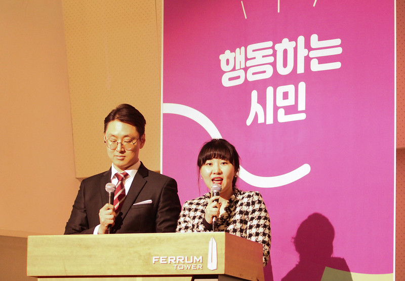 20190223_제25차정기총회(25)