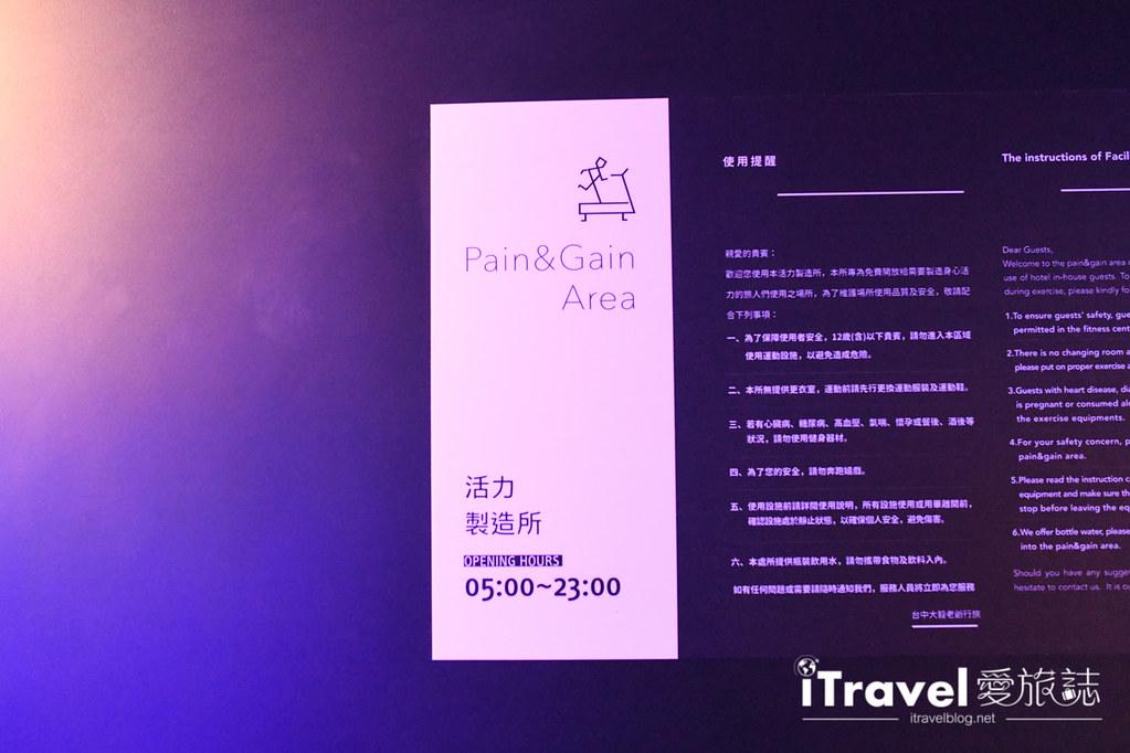 台中饭店推荐 台中大毅老爷行旅The Place Taichung (66)