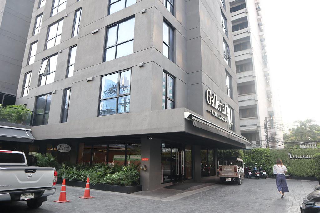 Galleria 12 Sukhumvit Bangkok (53)