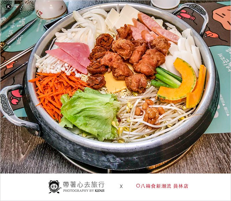 obakoreafood-yuanlin-1