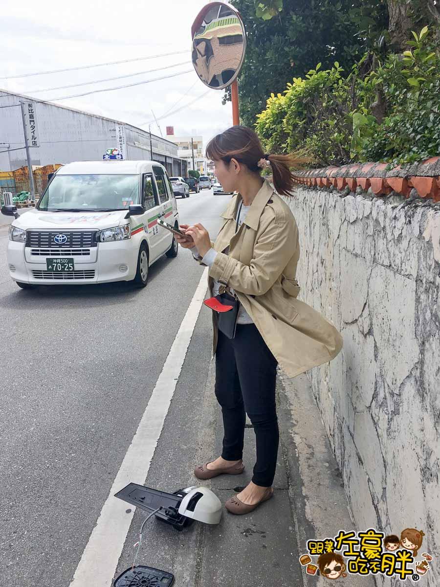 沖繩車禍事件排除-33