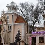 Старый Новый год в Старом парке Кабардинки