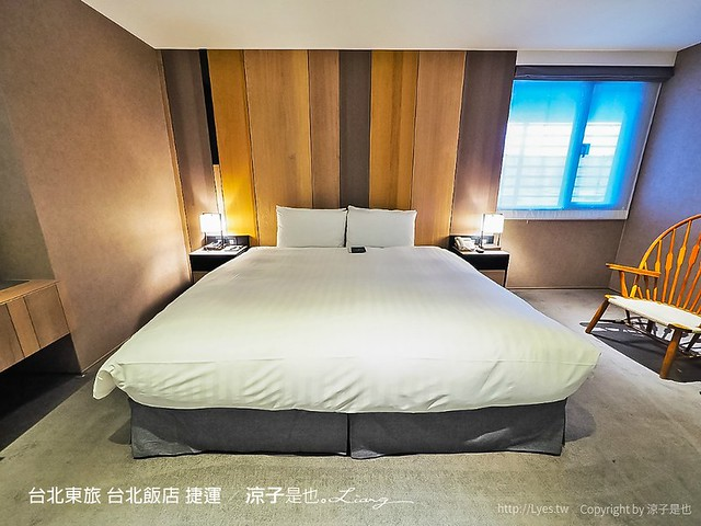 台北東旅 台北飯店 捷運 38