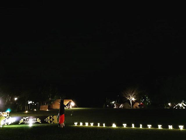 20190324 一露一倒立 #ilovecamping #campingheadstand #campinglife #iloveheadstands #Truvii拾穗10thAnniversaryCampingFestival #truvii #攝手老戴