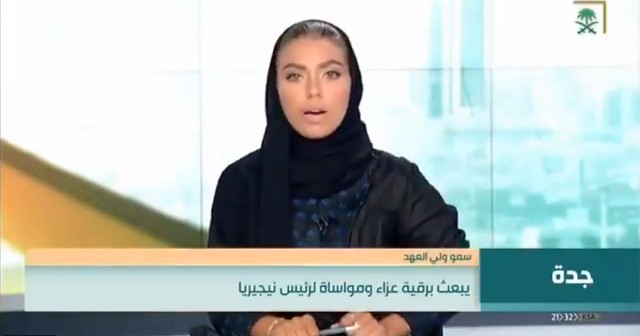 2887 Difficulties and Sufferings of Female TV personalities in Saudi Arabia