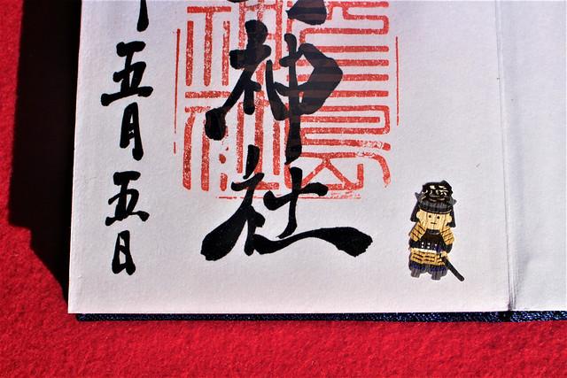 motomishima-gosyuin008