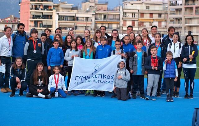 Ο Γυμναστικός Σύλλογος Λευκάδας στη 13η Δωδωνιαία Συνάντηση Ακαδημιών