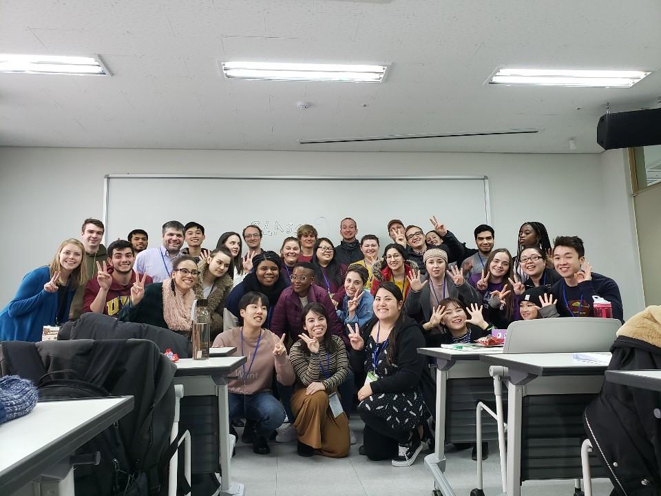 Teach English in Korea