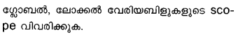 Plus Two Computer Application Model Question Papers Paper 3Q20