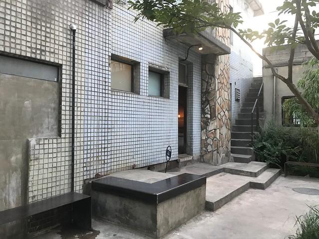 kondae bakery