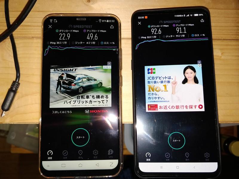 TP-Link Deco M9 Plus スピードテスト (2)
