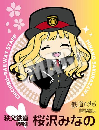 桜沢みなの5thバースデーキャンペーン☆フラッグ