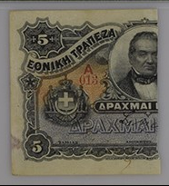 1922 Greece, National Bank 5 Drachmai half