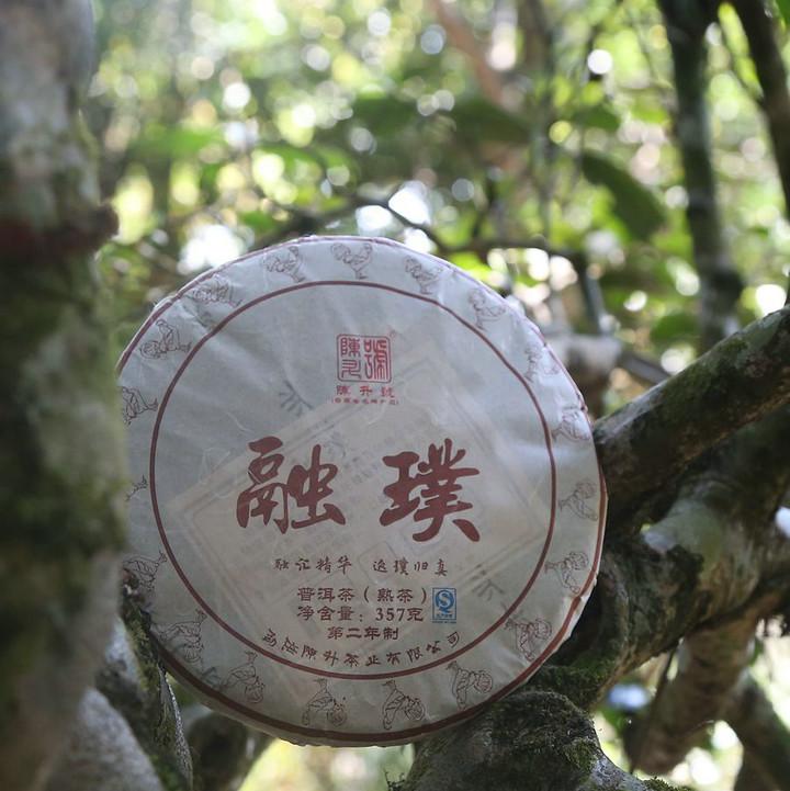 "2017 ChenShengHao ""RongPu"" Cake 357g Puerh Ripe Tea Shou Cha"