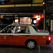 Japan: Kyoto, a taxi in old Gion