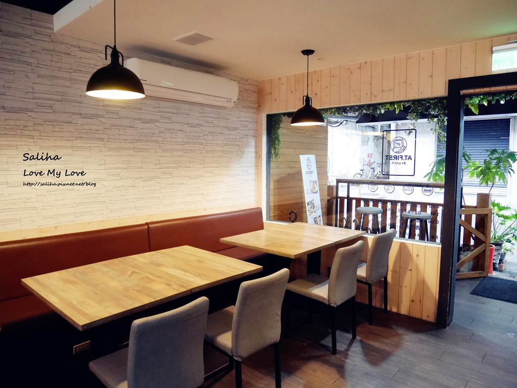 台北捷運忠孝敦化站附近餐廳At First Brunch 緣來忠孝店早午餐下午茶咖啡廳 (2)