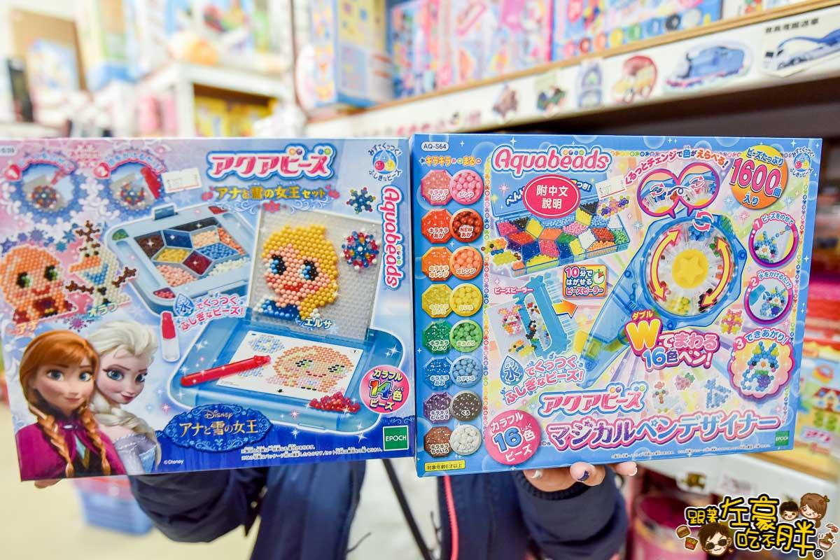 亞細亞toys批發家族鳳山店-163