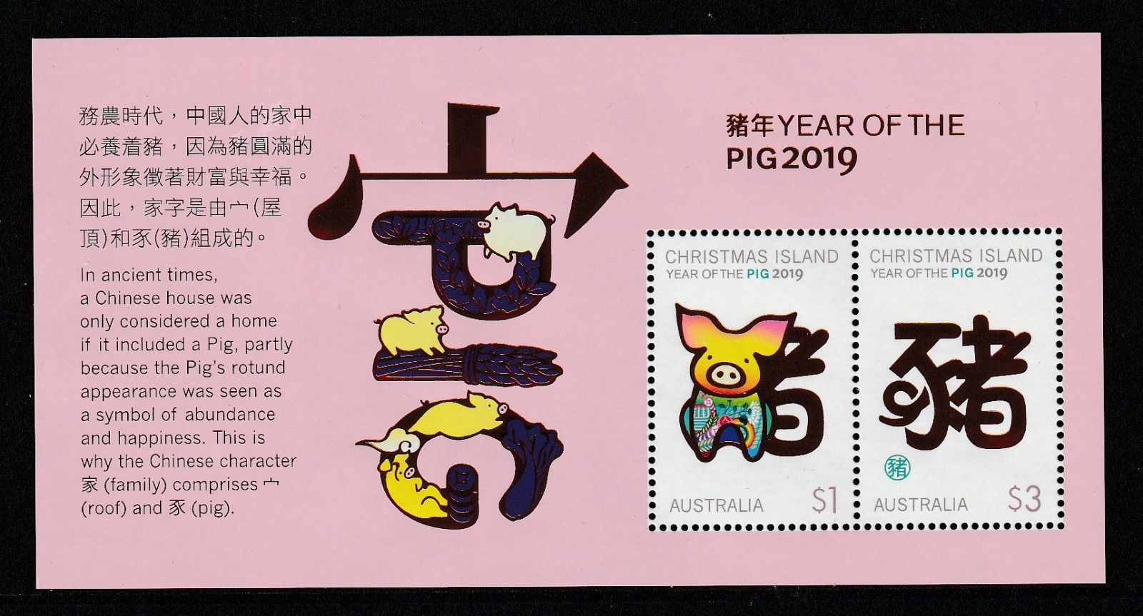 Christmas Island - Year of the Pig (January 8, 2019) souvenir sheet