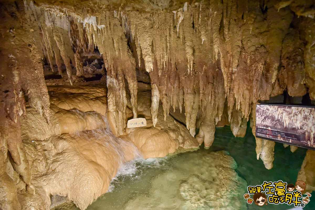 沖繩世界王國村玉泉洞-31