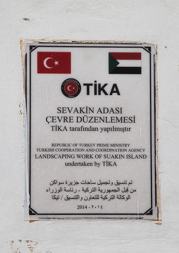 Billboard to celebrate the sudanese and turkish cooeperation to restore the island, Red Sea State, Suakin, Sudan
