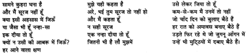 CBSE Sample Papers for Class 9 Hindi B Paper 3 2