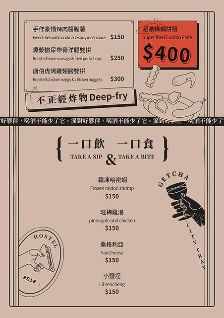 GetCha Hostel & Bistro 菜單05