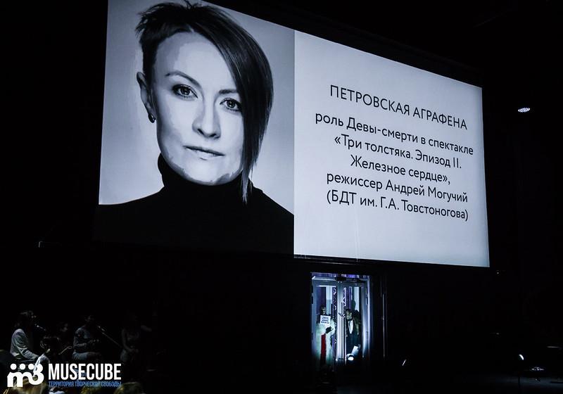 Proryv_Aleksandinskiy teatr_4_03_2019-006