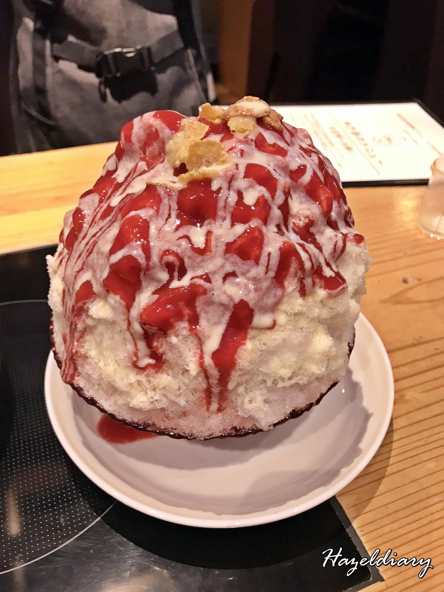 Kakigori Japan-Strawberry