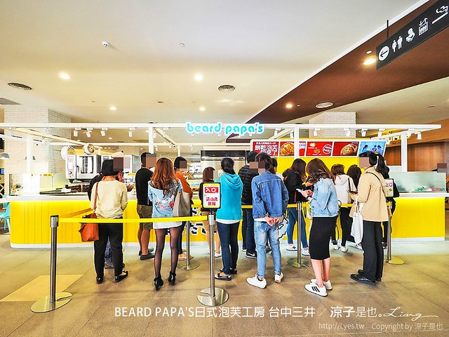 BEARD PAPA'S日式泡芙工房 台中三井 6