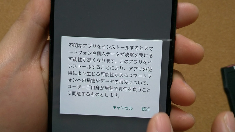 MUJA コントローラー 開封 (37)