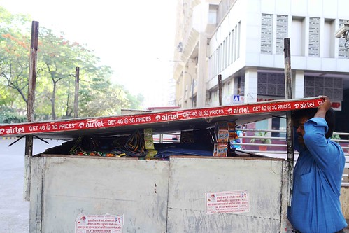 City Landmark - Jain Paan House, KG Marg