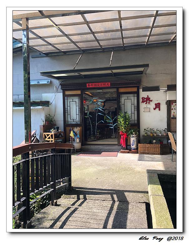 20181222 貓空吃午餐_181230_0014